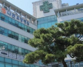 나진요양병원